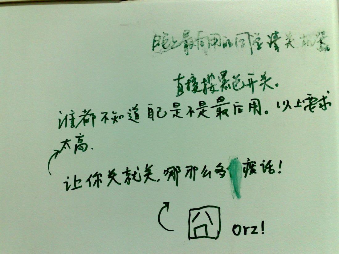 20090112032xiao